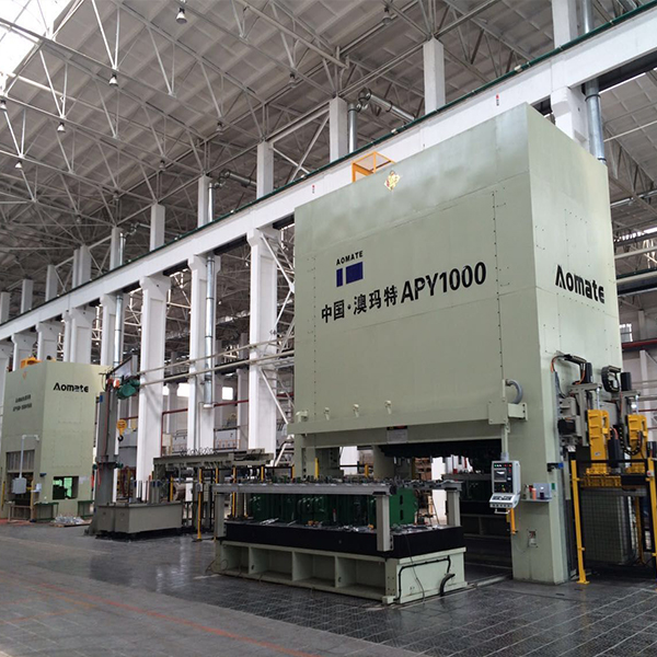 1000T Omart Advanced Automatic Production Line